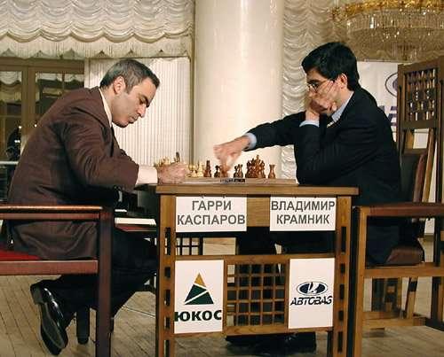 Gary Kasparov chess
