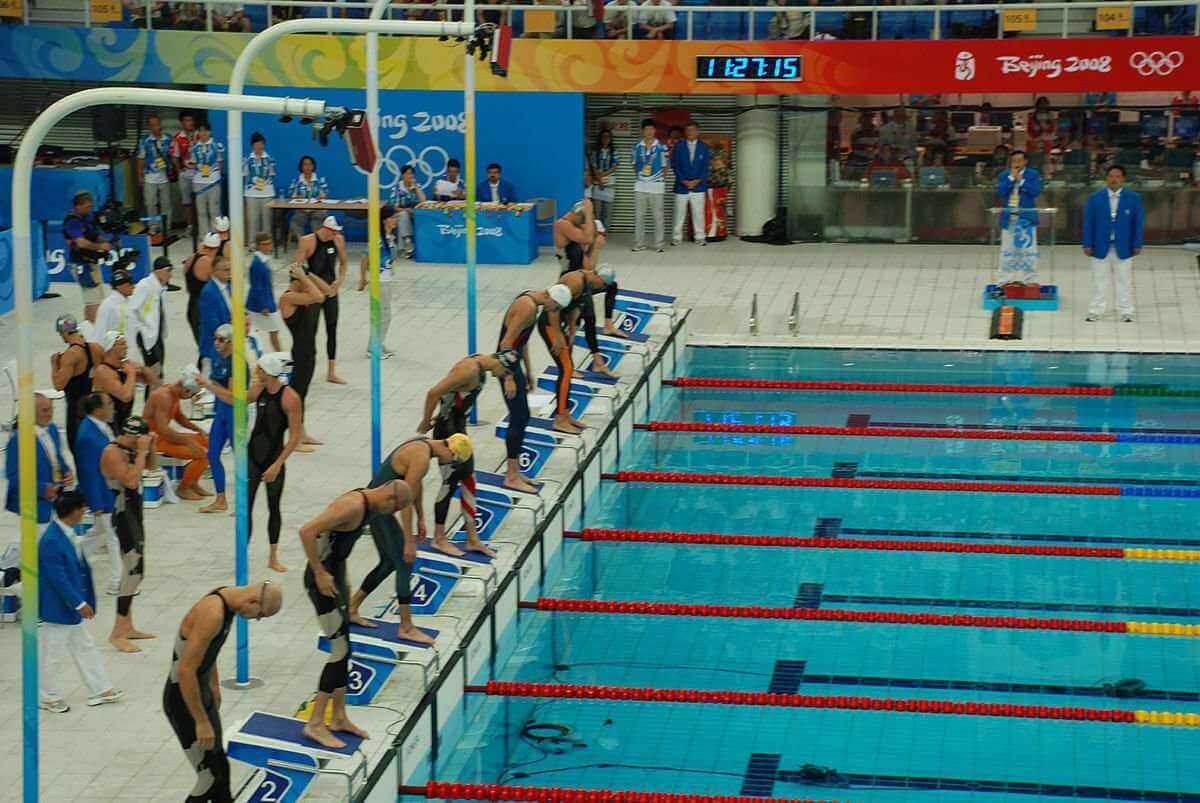 Swimming arena