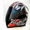 skeleton sport helmet