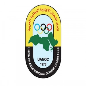 Pan Arab Games