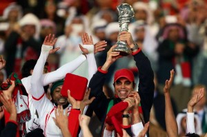 Gulf Cup of Nations Winners