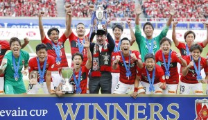 Urawa Reds capture J. League Cup