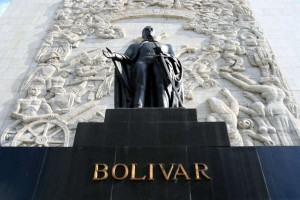 statue of Simon Bolivar