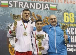 International Boxing Tournament Strandja