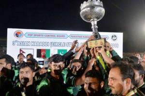 Pakistan win Asia Kabaddi Cup 2016