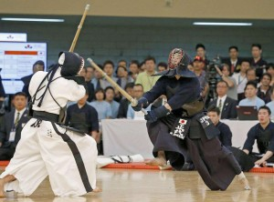 Kendo World Championship
