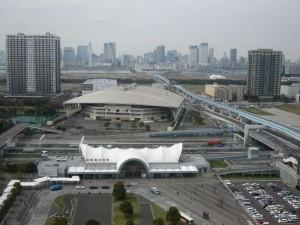 Ariake Coliseum Japan