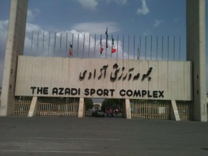 Azadi Stadium Iran
