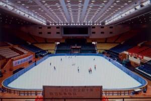 Capital Indoor Stadium