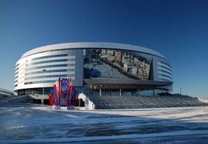 Minsk Arena Belarus