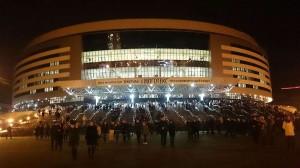 Minsk Arena Concerts
