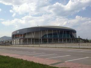 Yaşar Doğu Sport Hall