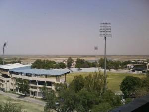 Green Park Cricket Stadium