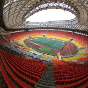 Luzhniki Stadium Seating