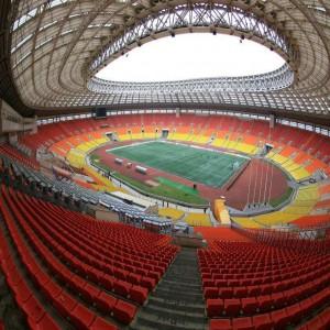 Luzhniki Stadium Seating