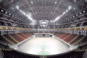 Mall of Asia Arena seating view