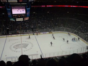 Nationwide Arena, USA