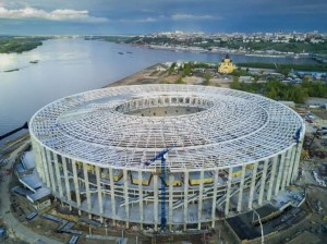 Nizhny Novgorod Stadium, Nizhny Novgorod
