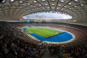 Olimpiyskiy National Sports Complex Seating View