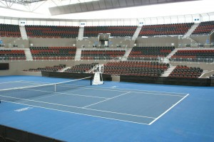 Queensland Tennis Centre tennyson