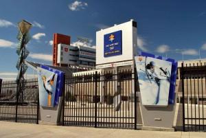 Rice-Eccles Stadium Entrance