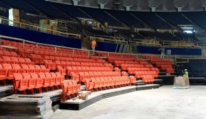 State Farm Center Concert Seating