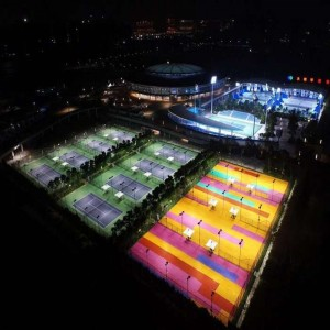 Zhuhai Hengqin International Tennis Center